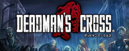 ゾンビカードバトルRPG『デッドマン・クルス』全世界で300万ダウンロードを突破!