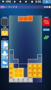 「GALAXYモード」は最小手数で最下層を目指しブロックを消していく新モード!