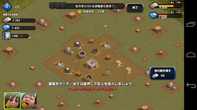 Screenshot_2014-02-28-18-17-31