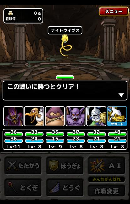 dqmsl_09