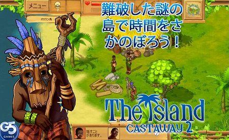 リアルタイムストラテジー風謎解きゲーム