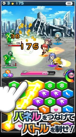 爽快3マッチパズルRPG!