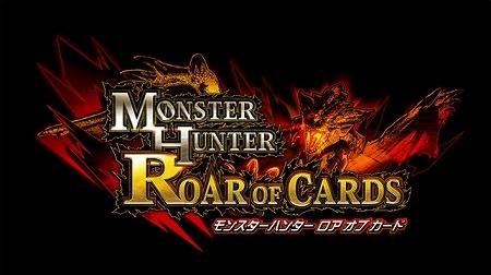 『モンスターハンター ロア オブ カード』の配信日が2月19日に決定!