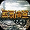 3DダンジョンRPG『蒸気演算 -STEAM CALCULATOR-』iOS版配信開始!