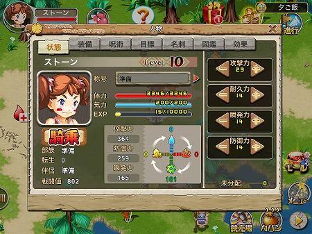 「自動戦闘」や「戦闘スキップ」機能も搭載