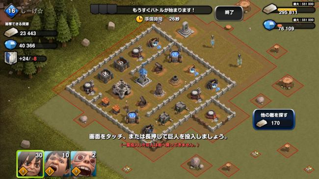 2014-03-01 02.43.48