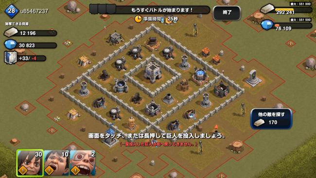 2014-03-01 02.47.50