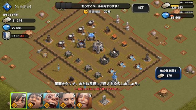 2014-03-01 17.13.27