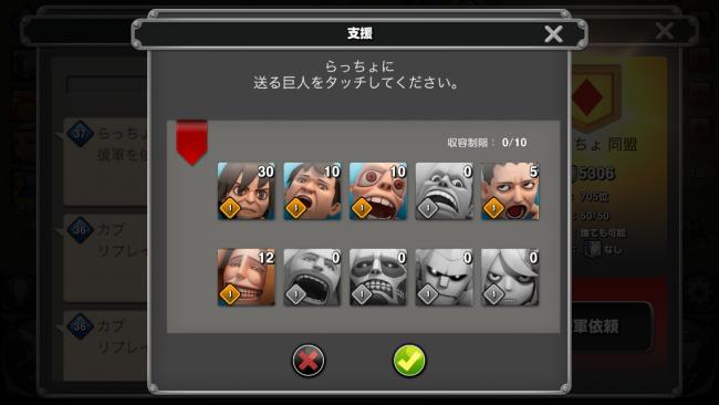 2014-03-02 19.01.53