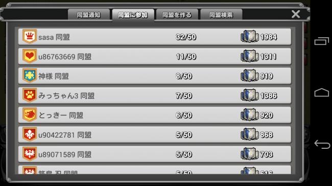 Screenshot_2014-03-01-20-31-28 (1)