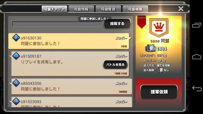 Screenshot_2014-03-01-20-31-38 (1)