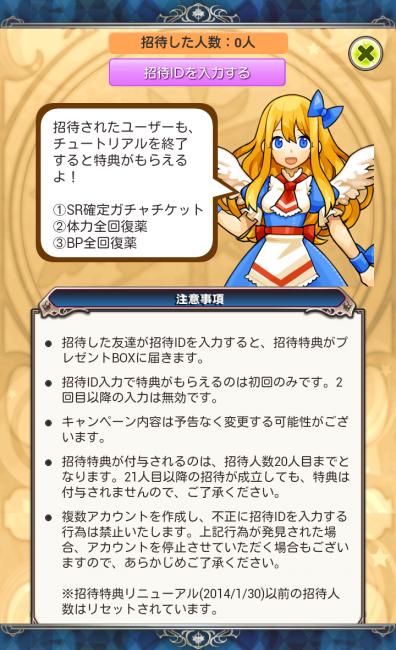 battleangel_05