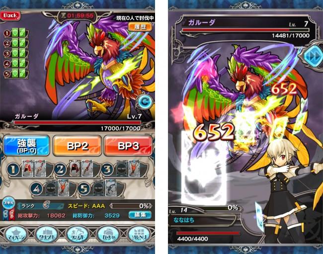 battleangel_07