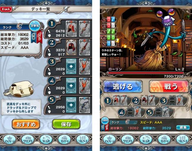 battleangel_09