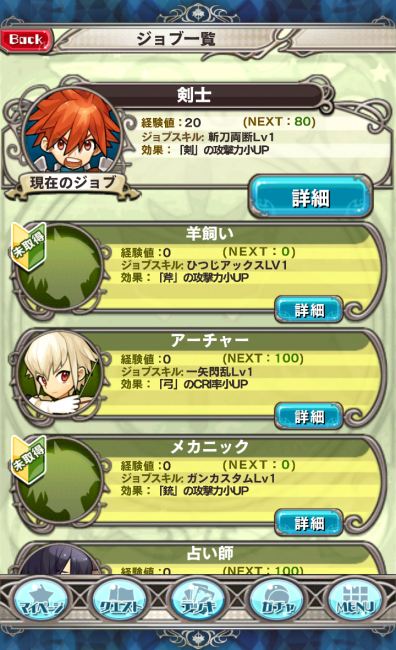 battleangel_10