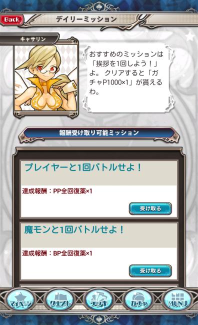 battleangel_11