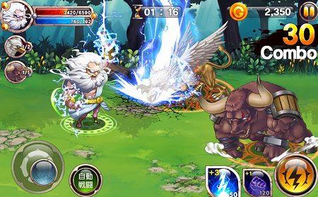 ギリシア神話の神々と戦え!