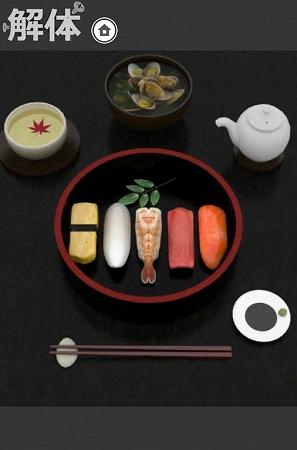 お寿司を解体せよ!