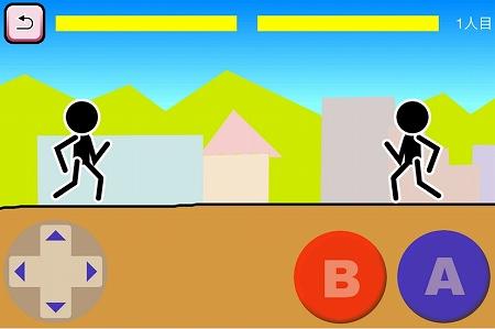 ファミコン風な操作感の格闘ゲーム
