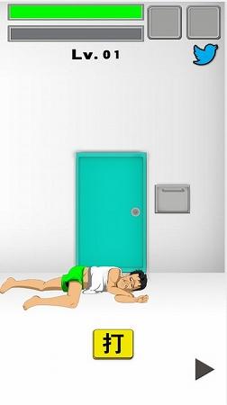 筋肉をつけてドアを叩き破れ!