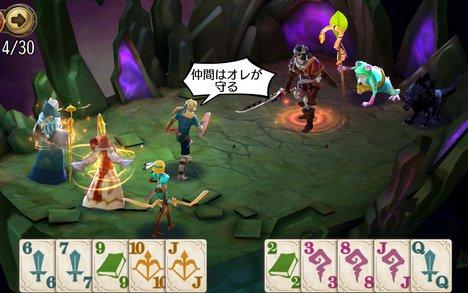 ポーカーとRPGが融合したファンタジーRPG!