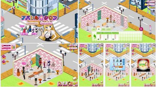 「アパレル☆タウン」プレイ画面