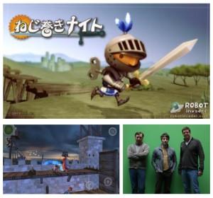 ねじ巻きを動力にして動く「ナイト」が、3D世界を縦横無尽に駆けまわるアクションゲーム