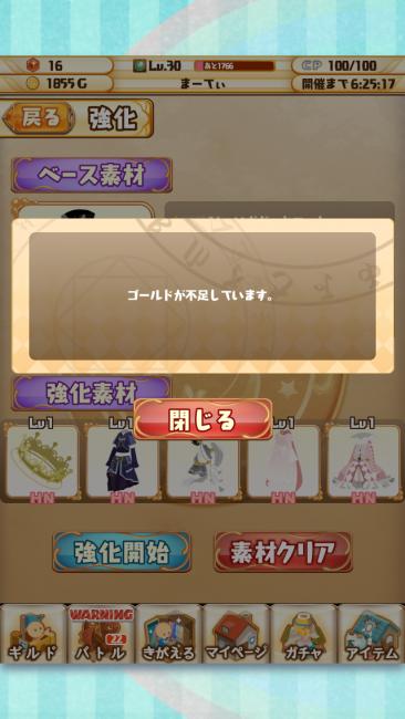 2014-04-20 00.34.44