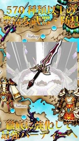 570種類以上の豊富な武具が登場!
