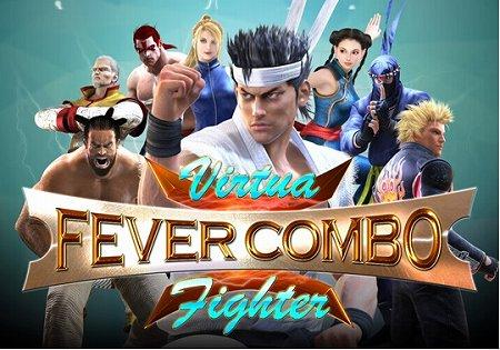『Virtua Fighter FEVERCOMBO(R)(バーチャファイター フィーバーコンボ)』事前登録開始!
