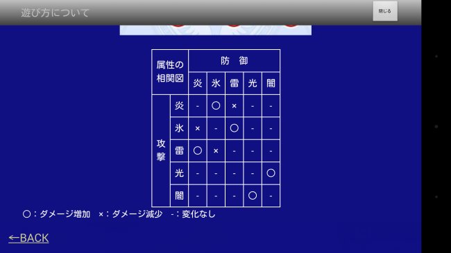 Screenshot_2014-04-20-18-38-59