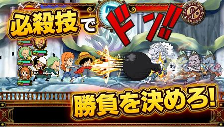 ONEPIECEのクイズに正解して敵を吹っ飛ばせ