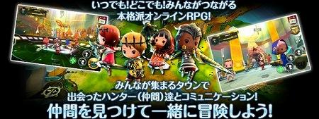 新作オンラインRPG『Klee ~月ノ雫舞う街より~』iOS版本日リリース!