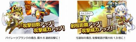 レベルアップモンスター『スキルゴースト』登場!