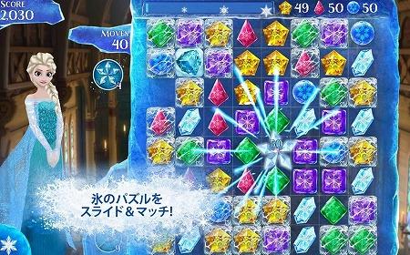 今話題の「アナと雪の女王」のパズルゲーム!