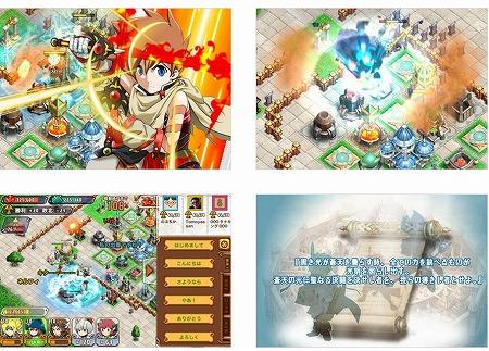 キャラクター育成、召喚、天空の島に要塞を築き上げろ!