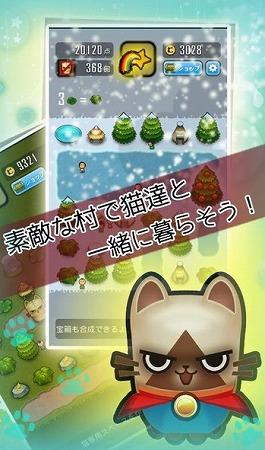 ネコたちと3マッチ系パズル!