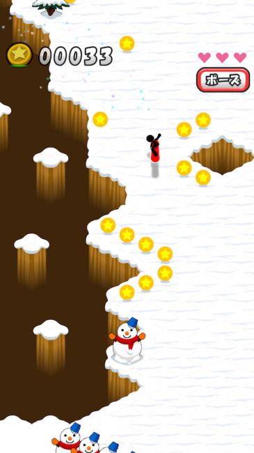 スノーボードでコイン