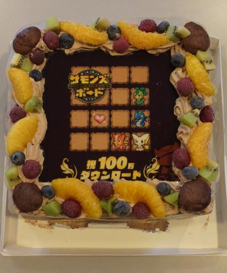 サモンズボード100万DL突破記念ケーキ!
