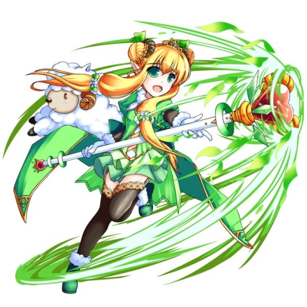 ハイレア 羊星姫アリエス +