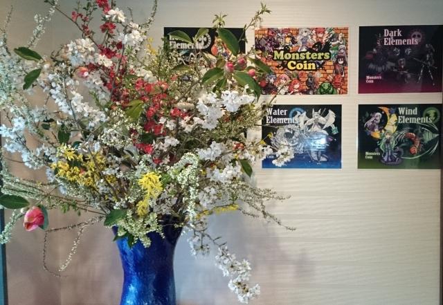 SAT開花