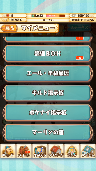 2014-05-06 17.24.03