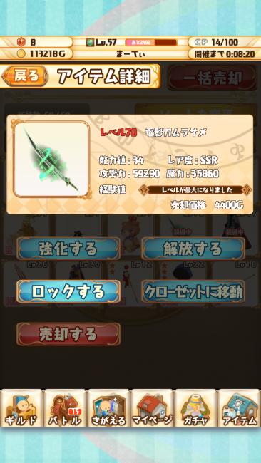 2014-05-13 21.51.39