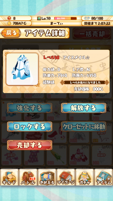 2014-05-20 16.52.38