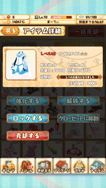 2014-05-20 18.10.32