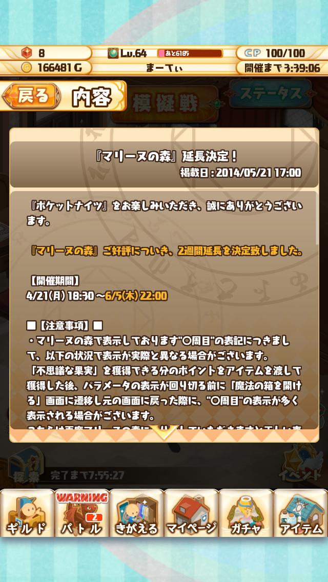 2014-05-27 15.23.04