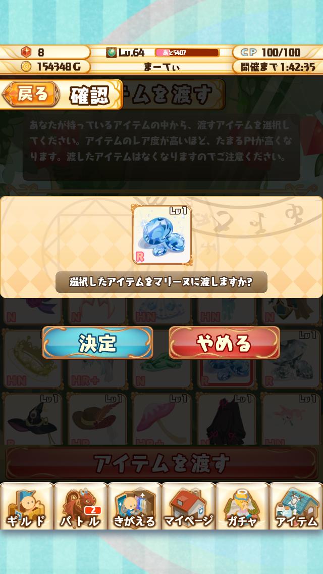 2014-05-27 17.17.25