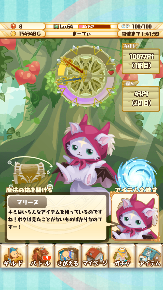 2014-05-27 17.18.01
