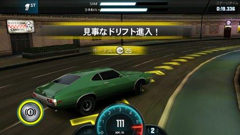 タイミングよくシフトチェンジやブレーキを押すだけの簡単操作!