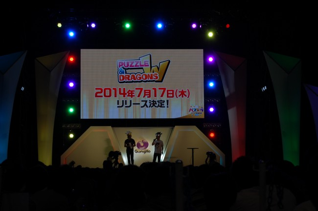 森下社長、山本プロデューサーからの最新情報発表。
